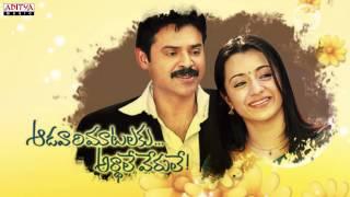 Emaindhi Eevela Full Song || Aadavari Matalaku Ardhalu Veruley Movie || Venkatesh, Trisha