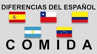 Diferencias del español. Comida. #smart