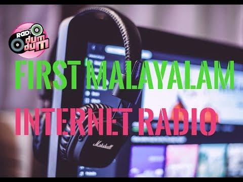 Malayalam Internet Radio | Radiodumdum