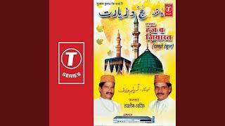 Haz Wa Ziyarat - Waqya (Rahmate Rasool)