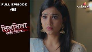 Silsila Badalte Rishton Ka - 12th October 2018 - सिलसिला बदलते रिश्तों का  - Full Episode