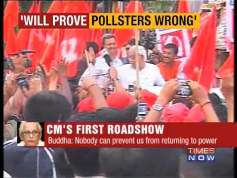 West Bengal CM launches first roadshow