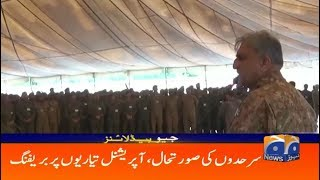 Geo Headlines 10 PM | Army Chief Ki Operational Tayyarion Par Briefing | 31st August 2019