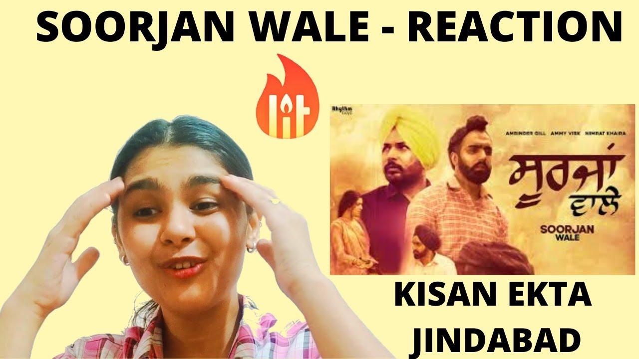 Download Soorjan Wale Reaction | Amrinder Gill | Ammy Virk | Kelaya | Latest Punjabi Songs 2020 | Farm Bill MP3 Gratis