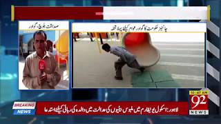China-Pak Friendship School open at Gwadar - 20 April 2018 - 92NewsHDPlus