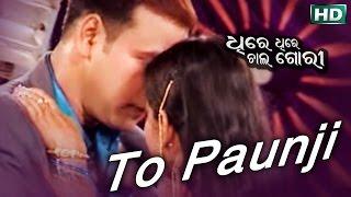 To Paunji || Romantic Song || Dhire Dhire Chal Gori