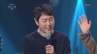 유희열의 스케치북 Yu Huiyeol's Sketchbook - 입담 터진 장범준! 곤란할 땐 잘못 떠넘기기가 쵝오ㅋㅋ.20190329