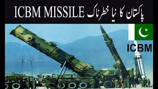 Pakistan  Icbm Missile Test In 2018 and 2019