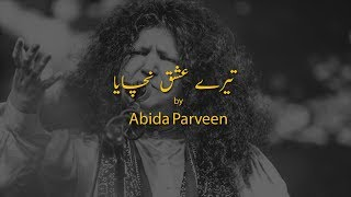 Teray Ishq Nachaya | Original | Abida Parveen