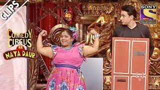 Mantra Is Irritated With Vishakha | Comedy Circus Ka Naya Daur