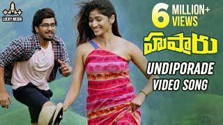 Undiporaadhey Video Song | Hushaaru 2018 Telugu Movie Songs | Radhan | Bekkam Venugopal