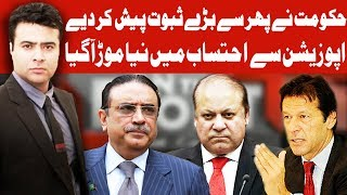 On The Front with Kamran Shahid | 16 July 2019 | Dunya News