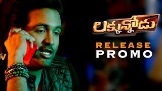 #Luckunnodu Release Promo 1 - Vishnu Manchu, Hansika Motwani - Raaja Kiran
