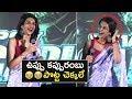 Actress Shraddha Das Trying To Say UPPU KAPPURAMBU Poem Hilarious TFPC mp3