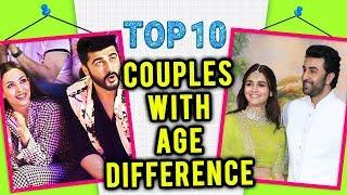 Ranbir Alia, Malaika Arjun, Abhishek Aishwarya & more Bollywood COUPLES With AGE Difference | Top 10