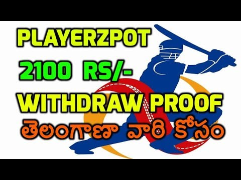 Withdraw Proof of Playerzpot to PAYTM - New Fantasy Cricket Site For  TG Telugu hyderabad