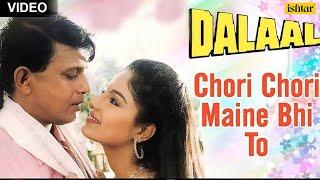 Chori Chori Maine Bhi To Full Song , Dalaal , Mithun Chakraborty & Ayesha Jhulka ,