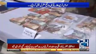 Grand operation launched in Central Jail Karachi