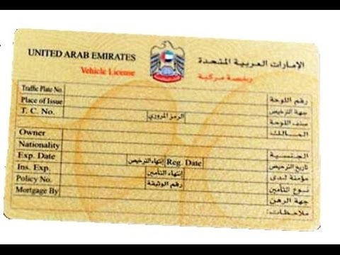 How to renew Vehicle registration in UAE, Re-registration after 3 year