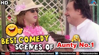 Govinda & Kader Khan | Best Comedy Scenes | Hindi Comedy Movies | Bollywood Movie Scenes