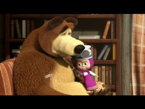 Xxx Mp4 Маша и Медведь Masha And The Bear Будьте здоровы 16 Серия 3gp Sex