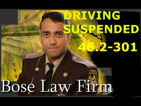 Virginia Code 46.2-301 Driving on Suspended or Revoked License