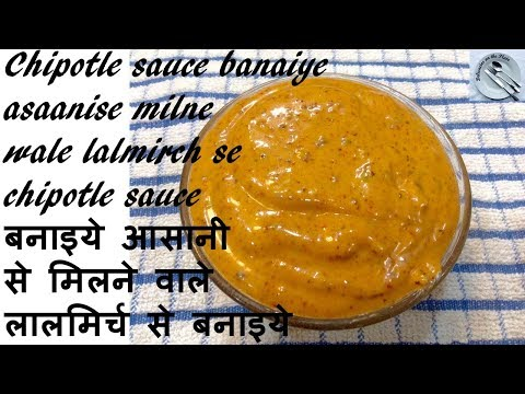 Chipotle sauce recipe | Chipotle Mayonnaise recipe - DOTP - Ep (209)