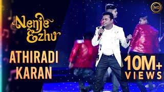 Athiradi Karan - Sivaji | A.R. Rahman