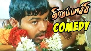 Download Thirupachi Comedy Scenes | Tamil Movie Comedy | Vijay Comedy Scenes | Vijay Comedy |Kollywood Comedy Video