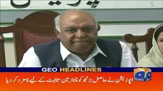 Geo Headlines - 07 PM - 11 July 2019