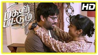 Jyothika decides to surprise Urvashi | Magalir Mattum Latest Movie Scenes | Madhavan | Bhanupriya