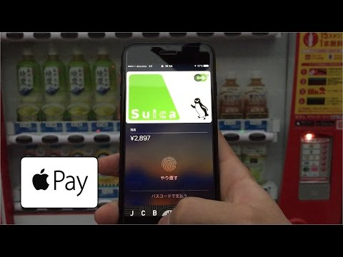 Testing Apple Pay at a vending machine in Japan