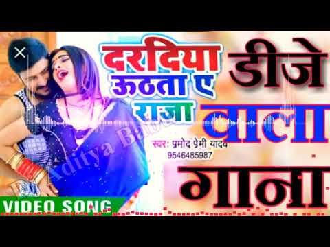 Tohar Galiya Ke Dimple Dj Song Toing Mix Sahani Hi Teck Dj