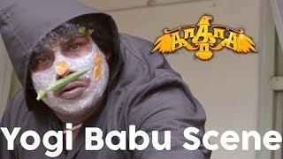 Ka..Ka..Ka..Aabathin Arikuri - Yogi Babu Scene | Ashok | Kiran Pathikonda