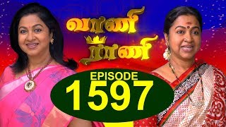 Download வாணி ராணி - VAANI RANI - Episode 1597 - 18/6/2018 Video