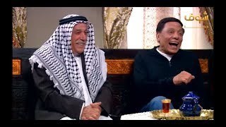 لمّا صديقك البايخ ينكت وتضطر تضحك  عادل إمام وفرقته