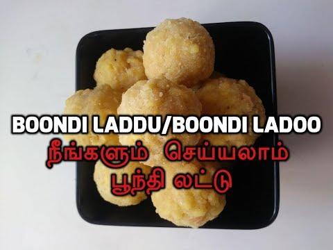 Boondi Laddu/Ladoo recipe in Tamil - பூந்தி லட்டு