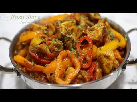 Healthy Chicken Breast Recipe with Mini Peppers   Rasva Chicken Recipe