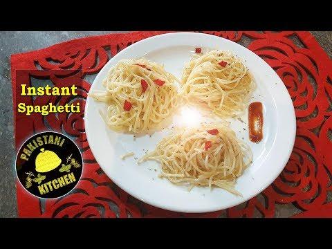 How to make INSTANT SPAGHETTI | RECIPE | Pakistani Kitchen