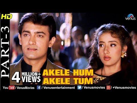 akele tum akele hum hindi film song