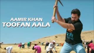 Toofan Ala | Paani Foundation | Ajay - Atul