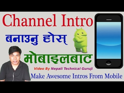 [Nepali] How To Make Your YouTube Channel Intro From Mobile II Android App Review