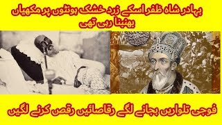 Documentary on Mughal King Bahadur Shah Zafar || Bahadur Shah Zafar || Islam Peace