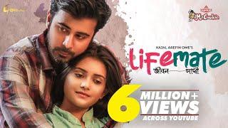 Life Mate | Bangla Eid Natok 2019 | Afran Nisho & Tanjin Tisha | Kajal Arefin Ome