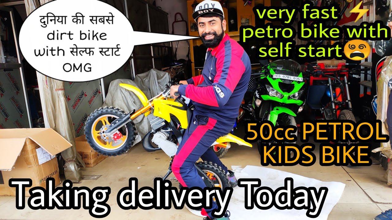 2020 bs6 🤣 | Taking Delivery of New 50cc Mini Petrol Dirt Bike Unboxing Installation | petro bike 😘