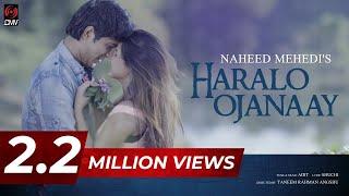 Haralo Ojanaay | Musical Film | Naheed Mehedi | Adit | Sporshia | Tawsif |Bangla New Song 2017