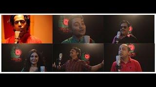Amar Sonar Bangla | Radio Ekattor 98.4FM | Various Artists