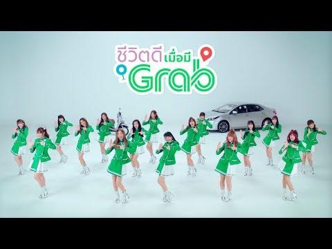 Xxx Mp4 Grab X BNK48 ชีวิตดีเมื่อมี Grab 3gp Sex