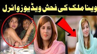 Xxx veena malik Veena Malik's