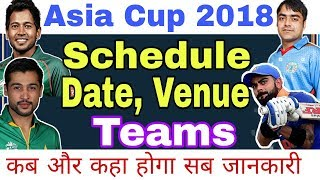 Asia Cup 2018: Date, Schedule And Venue Teams / Team Qualifier Round /